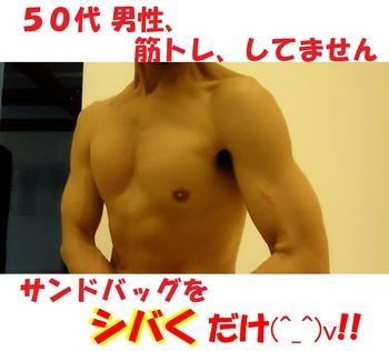 50代男性.JPG